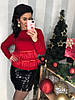 Женский стильный свитер с стразами (3 цвета)