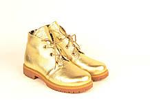 Ботинки подростковые девочке кожаные золотые зимние и демисезонные 233106