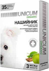 Ошейник UNICUM ORGANIC от блох и клещей для собак мелких пород, 35 см