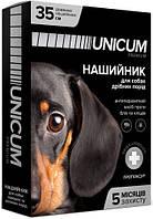 UNICUM premium ошейник для собак от блох и клещей, 35 см