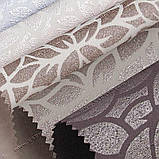 Рулонные шторы Принт Лотос кремовый, фото 5