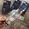 Стекло полная проклейка Samsung S8 в коробке, фото 3