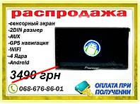 Автомагнитола  Pioneer  GPS + WiFi + 4 Ядра +Android