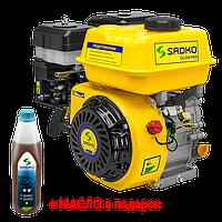 Двигатель бензиновый Sadko GE-200 PRO (шлицевой вал, фильтр в масл. ванне)