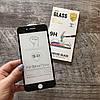 Стекло полная проклейка iPhone 8 Plus в коробке, фото 4