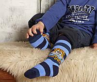 Шкарпетки дитячі і підросткові оптом