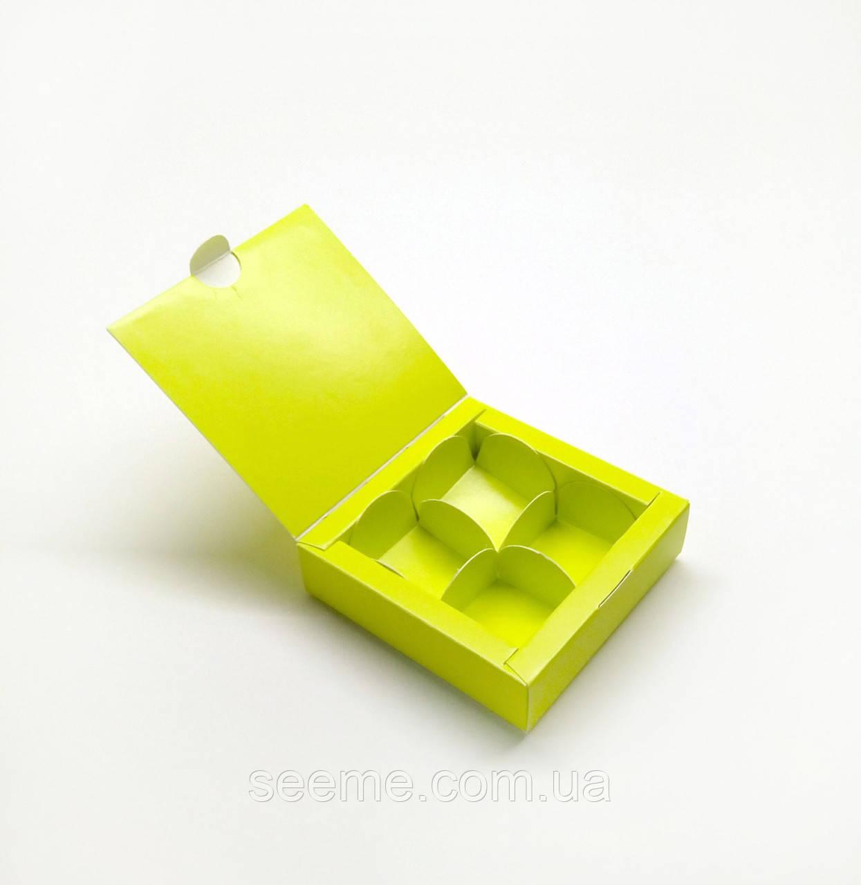 Коробка для 4 конфет 110x110x30 мм, цвет лайм