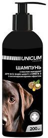 Шампунь UNICUM premium для собак с маслом макадамии, 200 мл