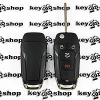 Корпус выкидного авто ключа для Ford Fusion (Форд Фьюжн) 3+1 кнопки, лезвие HU101