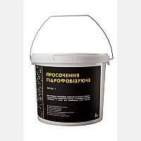 Гидрофобизатор Фасад-1 5 кг