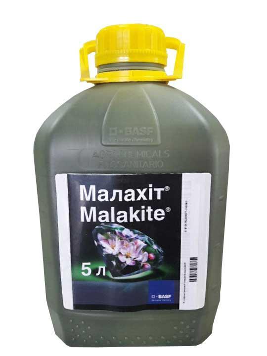 Фунгіцид Малахіт®, к.с - 5 л | BASF