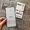 Стекло полная проклейка iPhone XS в коробке, фото 5