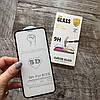 Стекло полная проклейка iPhone XS в коробке, фото 9
