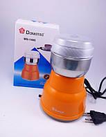 Кофемолка Domotec MS-1406, фото 1
