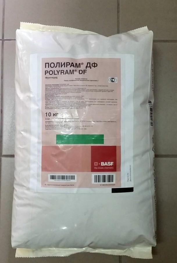 Фунгіцид Полірам® ДФ, в.г - 10 кг