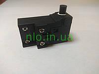 Кнопка перфоратора RA 4016 DS