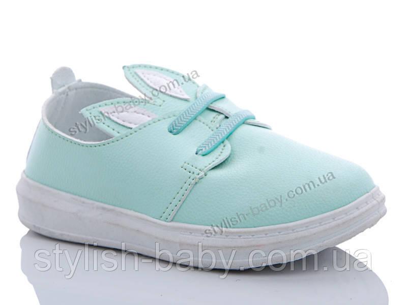 Детская спортивная обувь. Детские кеды - слипоны бренда Леопард для девочек (рр. с 26 по 31)