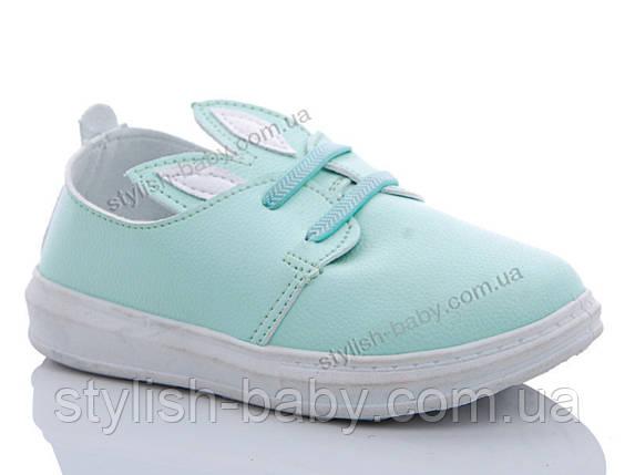 Детская спортивная обувь. Детские кеды - слипоны бренда Леопард для девочек (рр. с 26 по 31), фото 2