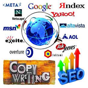 Курсы интернет-маркетинга: SEO, SMM, контекстной рекламы PPC, продвижения веб-сайтов (обучение в Киеве)