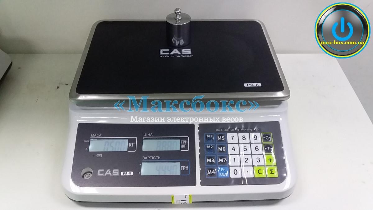 Весы торговые без стойки 6,15,30 кг PR IIВ