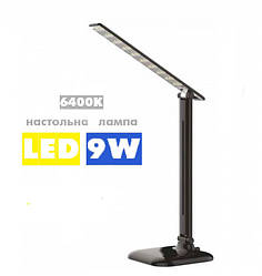 Настольний LED світильник Feron DE1725 30LED 9W 6400K Чорна ( часто беруть для манікюру )