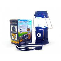 Лампа JY-5700T