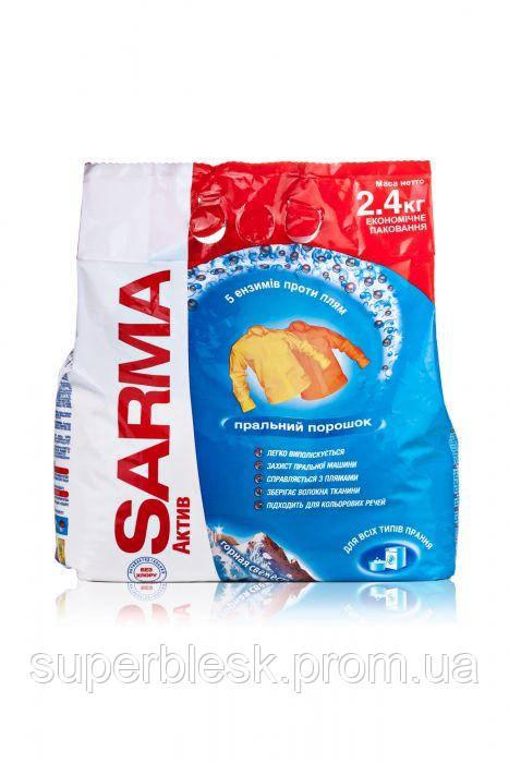"""Стиральный порошок Sarma """"Горная свежесть + 5 ензимов против пятен"""" 2,4 кг"""
