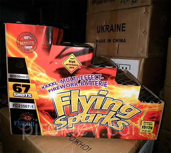 Flying Sparks FC23567-1 (FUROR фейерверк, 67 выстрелов)