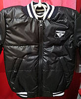 Детское демисезонное куртка оптом 1-4 года