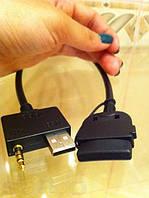 Кабель Hyundai Kia AUX USB 3.5mm для iPhone 4S iPod iPad автомагнитолы
