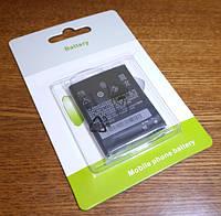 Аккумулятор батарея HTC A310e Explorer, A510e Wildfire S, PG76100