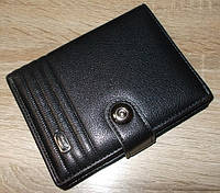 Кошелек - портмоне с отделами для документов  №3