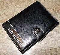 Кошелек - портмоне с отделами для документов  №4