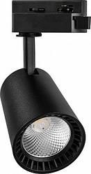 Трековый светильник 8W 640lm 4000k IP40 Feron черный