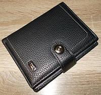 Кошелек - портмоне с отделами для документов  №6