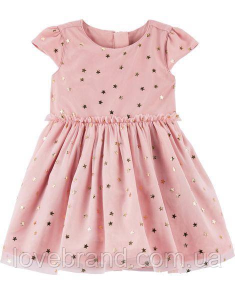 Нарядное платье для девочки Carter's (США) розовое в  золотые звездочки 9 мес/67-72 см