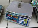 Весы торговые Вагар VP-LN 15 LED RS232, фото 4