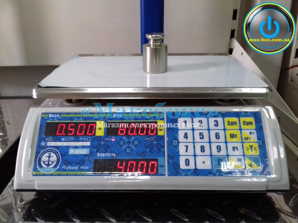 Весы торговые Вагар VP-LN 15 LED RS232