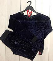 Синий женский костюм из велюра,кофта и штаны