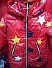 Детская демисезонное куртка оптом 6-9 лет