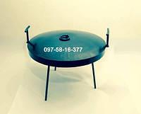Сковорода туристическая,40 см.с Крышкой без Чехла из диска,садж,для пикника,сковородка від виробника,борон