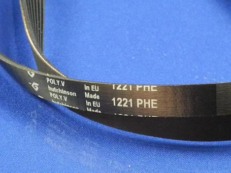 Ремень для стиральных машин 1221 H7 (C00056948), фото 2