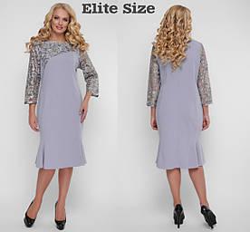 Красивое батальное платье с отделкой гипюром