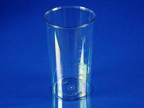Мерный стакан для блендера Braun 600 мл. (67050132)