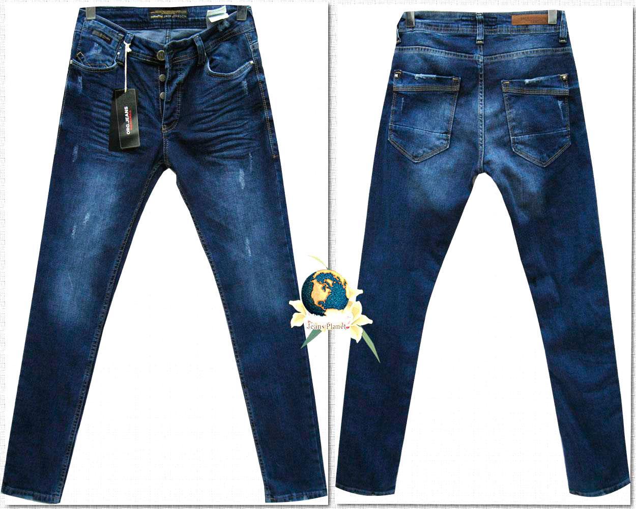 Джинсы мужские зауженные Slim Mario синего цвета Турция 29 размер
