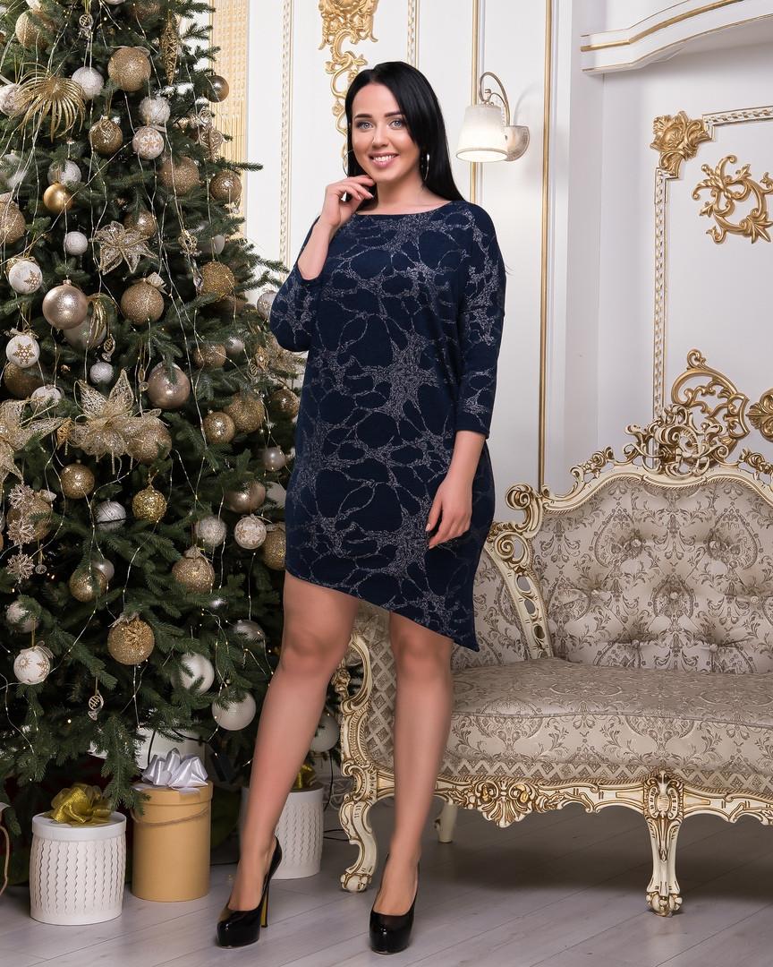 Платье женское Ткань ангора Размеры 46-48,48-50,50-52