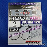Крючки дроп-шот Decoy Worm 120 #2 5шт 818336