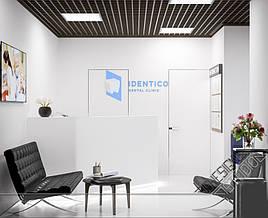 """Выполнили проект реконструкции помещений в г.Киев под стоматологическую клинику """"IDENTICO"""". Клиника на 3 кабинета с рентгендиагностическим кабинетом. Площадъ - 100м2."""