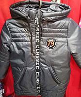 Детская демисезонное куртка для мальчика оптом 6-9 лет