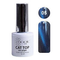 "Magic CAT TOP COAT Gel  (топ ""кошачий глаз"")  8ml  №5 Синий"